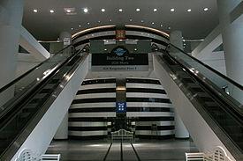 Entrance to Building 2 at Atlanta Market